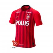 Camiseta Urawa Red Diamonds Primera 2020 Rojo Tailandia